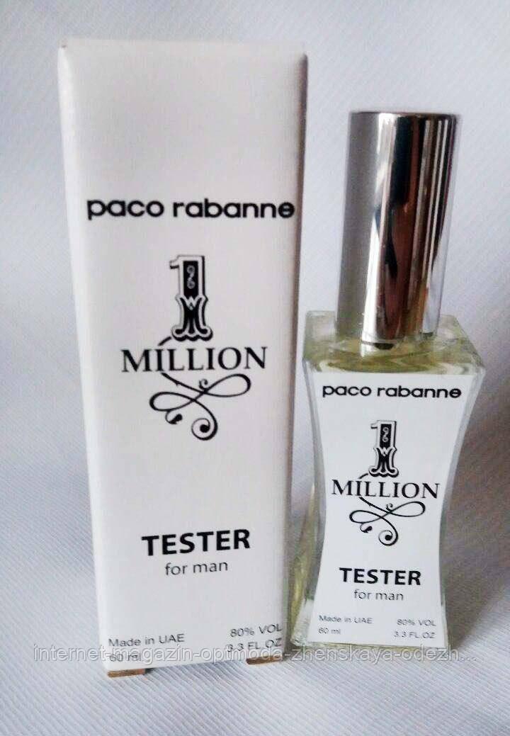 Тестер мужской Paco Rabanne 1 Million (Пако Рабанн 1 Миллион),60 мл