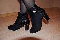 Ботиночки замшевые черные демисезонные пятка питон код 438