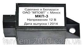 Блок управления свечами накаливания МКП-3 (пр-во Белорусь) МКП-3