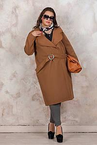Женское пальто демисезонное