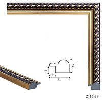 Рамка из багета (А)2115-39