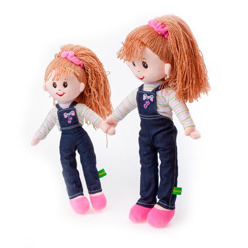"Мягкая игрушка кукла ""Ксюша"" маленькая"