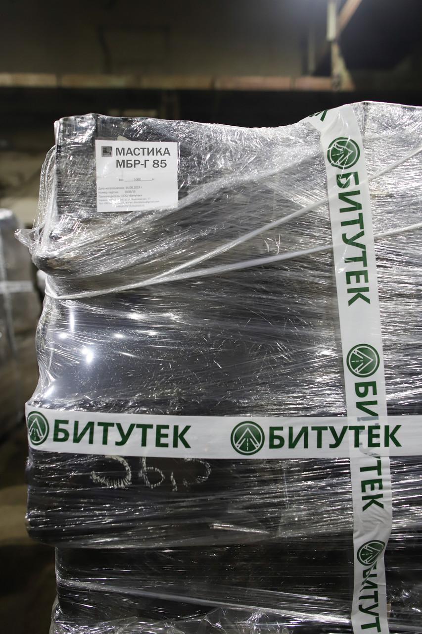 Мастика битумно-резиновая МБР-Г-85 ГОСТ 15836-79