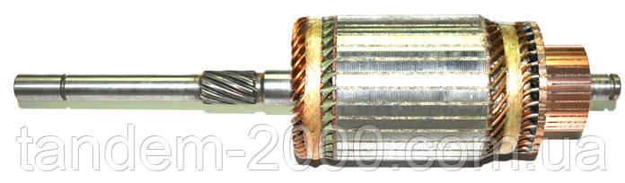 Якорь (ротор) стартера AZJ 3381 16.361.820