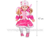 Интерактивная кукла Belinda в коробке