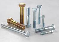 Болты DIN 933, DIN 931, ГОСТ 7805-70, высокопрочные,кл. пр 8,8-10,9 - 12,9
