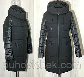 Зимняя женская куртка стильная с капюшоном