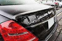 Mercedes S-Class W221,06-12 спойлер/сабля Carbon