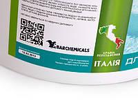 Химия для бассейна PG chemicals,PG-44 Флокулянт для песочных фильтров 5 кг