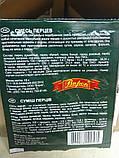 Суміш перців 15 грам, фото 3