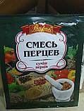 Суміш перців 15 грам, фото 2