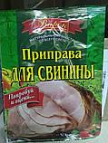 Приправа для Свинины 30г, фото 2