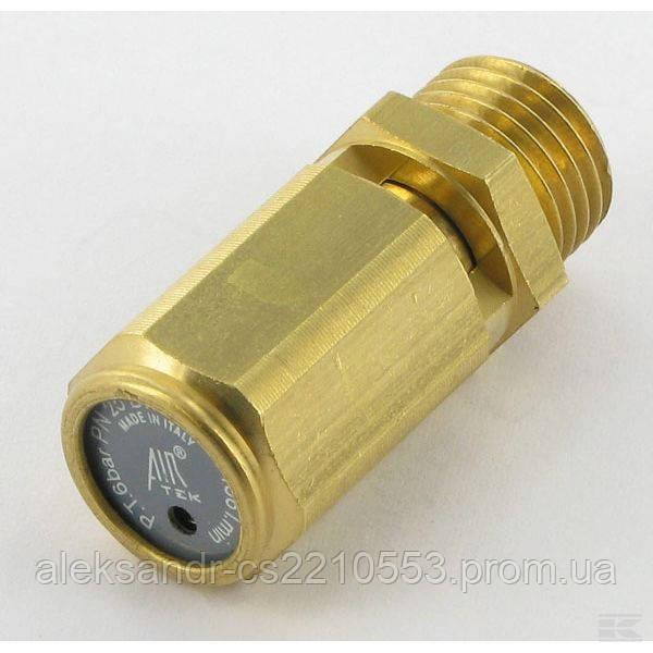 """Запобіжний клапан G-1/4""""-6 бар на ВК19, BK20"""