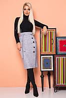 Серая юбка из букле с черными пуговицами