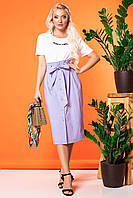 Сиреневая юбка с пуговицами и поясом