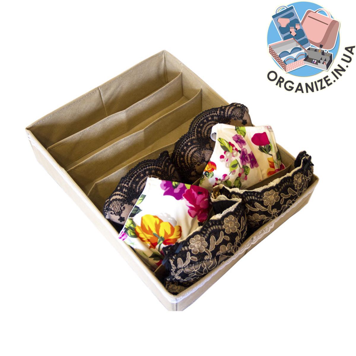 Коробка для бюстиков ORGANIZE (бежевый)