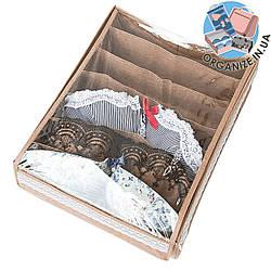 Коробка с крышкой для бюстиков 28*35*10 см ORGANIZE (бежевый)