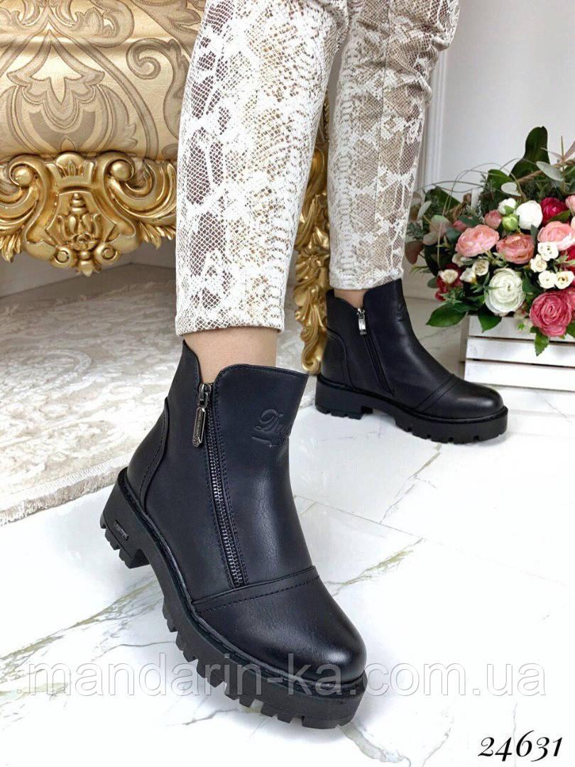 Ботинки  женские  зимние  черные  две молнии