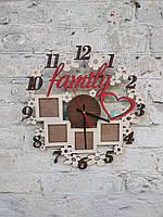 """Оригинальные деревянные настенные часы  """"Family"""" с фоторамками"""