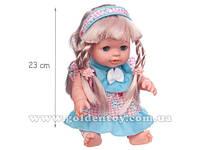Кукла на батарейках 10 звуков и фраз, русский язык