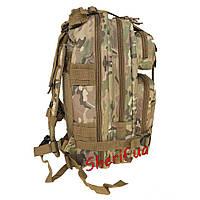 Военный тактический штурмовой рюкзак 20 литров 3D Pack Multicam