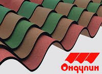 Ондулин 0,96 х 2,0м  (красный, зеленый, коричневый), фото 1