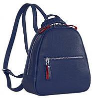 Рюкзак кожаный Issa Hara Active Live 5 л, женский, синий