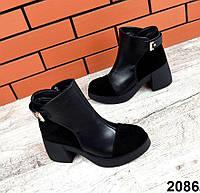 Зимние женские ботинки черного цвета, натуральная замша/кожа (в наличии и под заказ 3-12 дней)