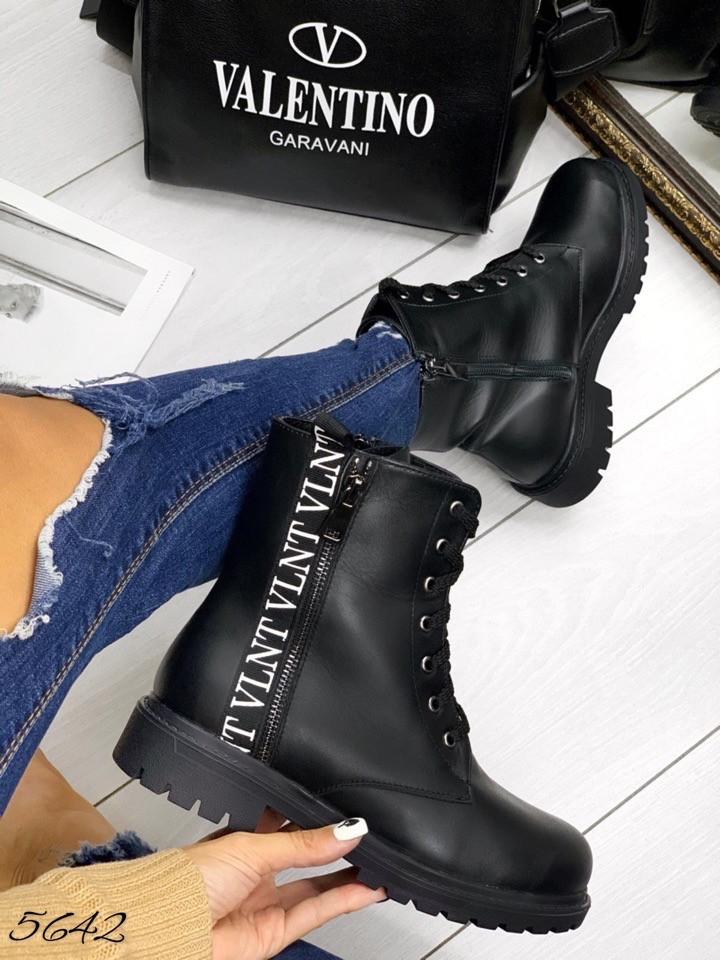 Ботинки демисезон кожа с логотипами сбоку натуральная кожа В наличии и под заказ