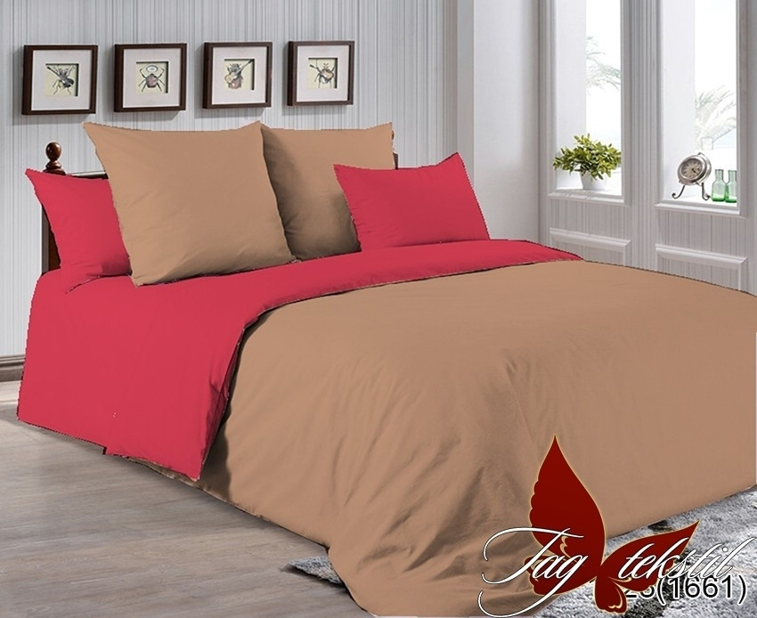 Комплект постельного белья P-1323(1661)