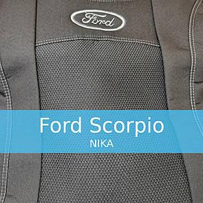 Чехлы на сиденья Ford Scorpio 1985-2000 (Nika)