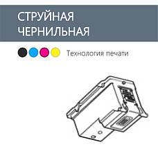◼ Картриджи для Hewlett-Packard (HP) струйных (чернильных) принтеров