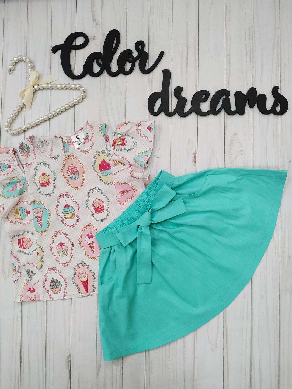 Детский костюм Кофточка +юбка для девочки от 86-122 рост