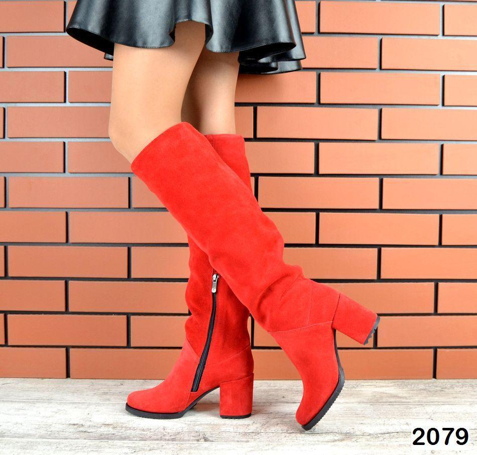 Зимние женские ботфорты красного цвета, натуральная замш