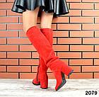 Зимние женские ботфорты красного цвета, натуральная замш, фото 2