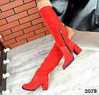 Зимние женские ботфорты красного цвета, натуральная замш, фото 3