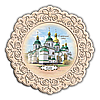 """Тарілка дерев`яна. м.Київ """"Софійський собор"""""""