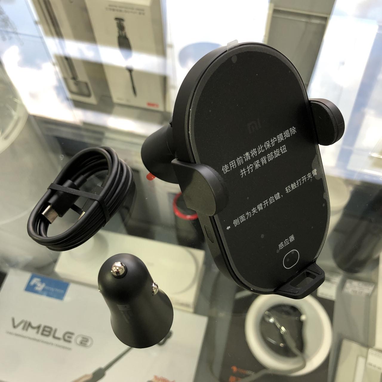 Автодержатель для телефона   Car Phone Holder Xiaomi Mi Qi Wireless Charger 20W Пластик Решетка вентиляции Зажим Чёрный