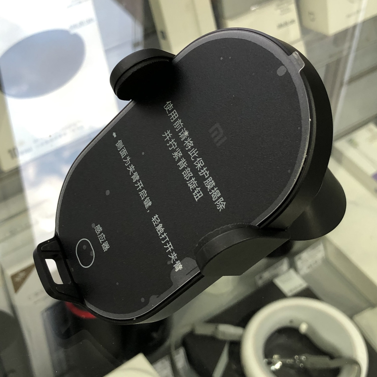 Xiaomi Mi Qi Car Wireless Charger 20W Пластик