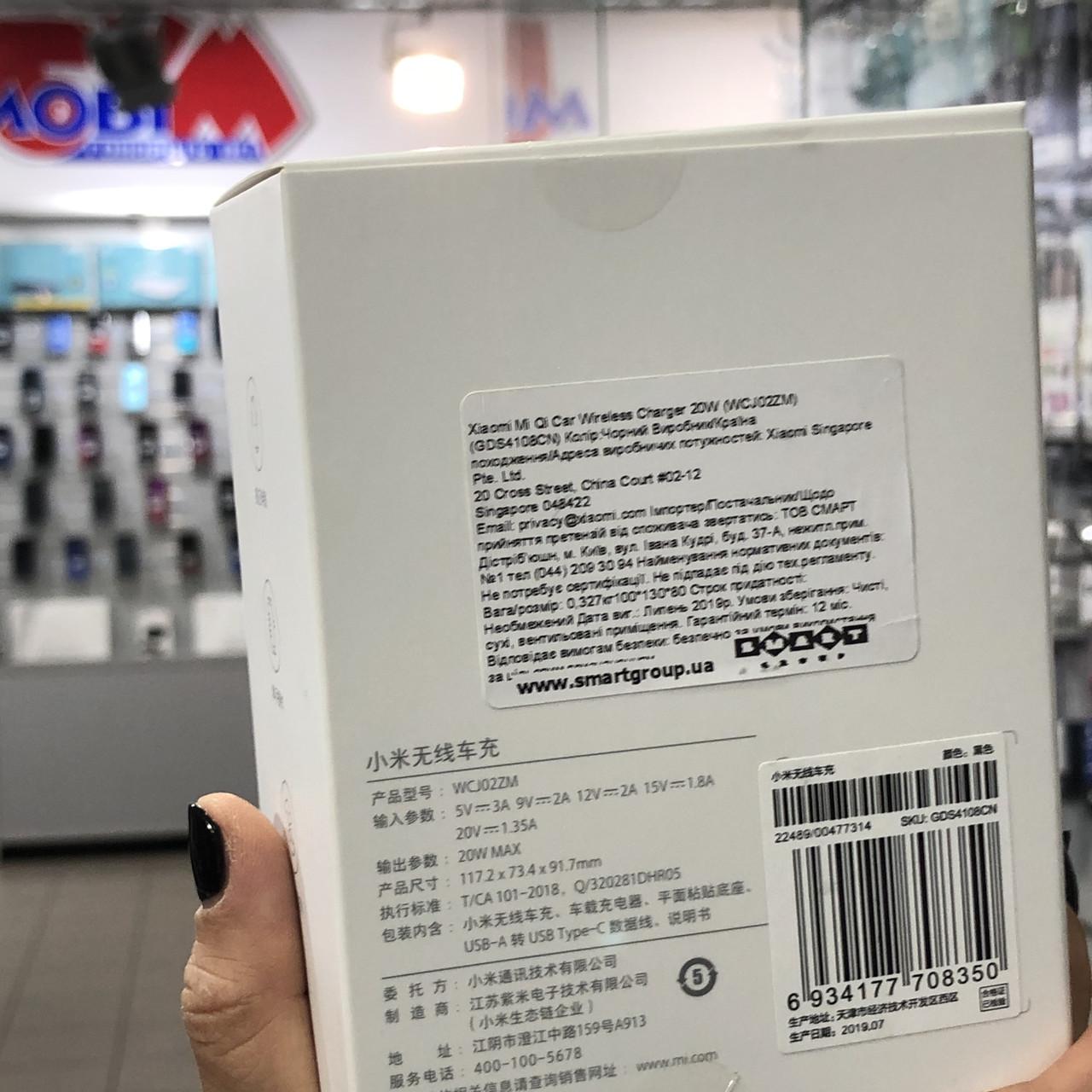 Автодержатель для телефона   Car Phone Holder Xiaomi Mi Qi Wireless Charger 20W Пластик Решетка вентиляции Зажим