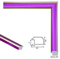 Рамка из багета (А)2313-37