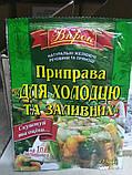 Приправа для Холодца и заливных блюд 25г, фото 2