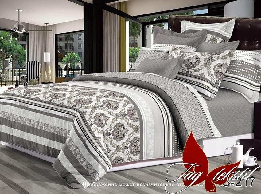 Комплект постельного белья с компаньоном S217