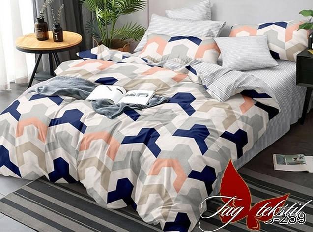 Комплект постельного белья с компаньоном S259, фото 2