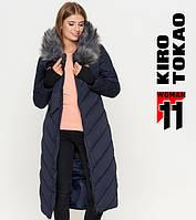 11 Киро Токао | Зимняя женская куртка 1763 синяя