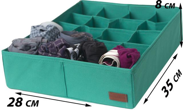 ящики для хранения нижнего белья