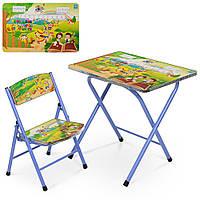 Детский складной столик со стульчиком A19-CHILDREN