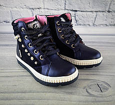 Зимние ботинки для девочек синий Clibee 28, Синий, Зима