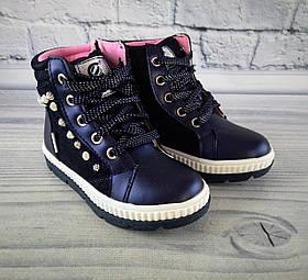 Зимние ботинки для девочек синий Clibee