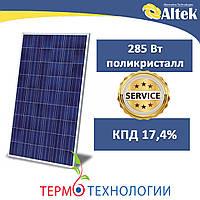 Солнечная батарея Altek 285 Вт, Poly